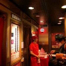 food attendant at the ichiran ramen shibuya japan