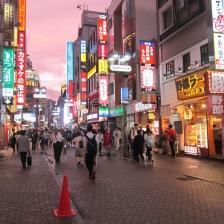 shibuya streets japan