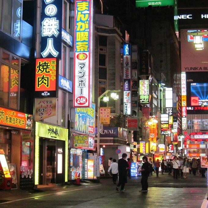 Shinjuku Japan