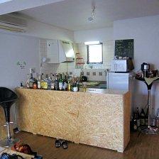 Yu Apartment at airbnb
