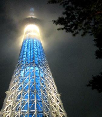 Tokyo Skytree 2